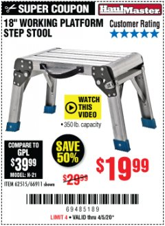 "Harbor Freight Coupon 18"" WORKING PLATFORM STEPSTOOL Lot No. 62515/66911 Expired: 6/30/20 - $19.99"