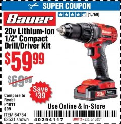 Harbor Freight Coupon 20V HYPERMAX LITHIUM-ION CORDLESS 1/2 IN. HAMMER DRILL KIT Lot No. 64754 Valid: 6/24/20 - 8/16/20 - $59.99