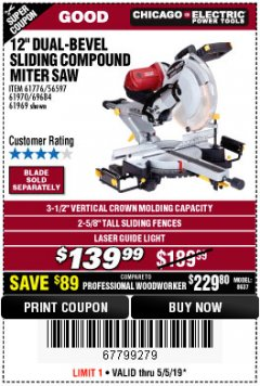 "Harbor Freight Coupon 12"" SLIDING COMPOUND DOUBLE-BEVEL MITER SAW WITH LASER GUIDE Lot No. 69684/61776/61969/61970 Expired: 5/5/19 - $139"
