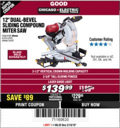 "Harbor Freight Coupon 12"" SLIDING COMPOUND DOUBLE-BEVEL MITER SAW WITH LASER GUIDE Lot No. 69684/61776/61969/61970 Expired: 5/19/19 - $139.99"