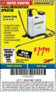 Harbor Freight ITC Coupon 4 GALLON BACKPACK SPRAYER Lot No. 93302/61368/63036/63092 Expired: 3/8/18 - $17.99
