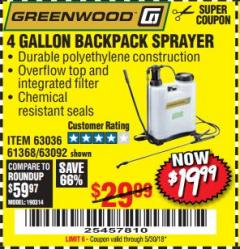 Harbor Freight Coupon 4 GALLON BACKPACK SPRAYER Lot No. 93302/61368/63036/63092 Expired: 5/30/18 - $19.99