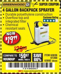 Harbor Freight Coupon 4 GALLON BACKPACK SPRAYER Lot No. 93302/61368/63036/63092 Expired: 8/19/18 - $19.99