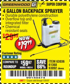 Harbor Freight Coupon 4 GALLON BACKPACK SPRAYER Lot No. 93302/61368/63036/63092 Expired: 12/9/18 - $19.99