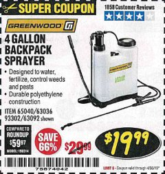 Harbor Freight Coupon 4 GALLON BACKPACK SPRAYER Lot No. 93302/61368/63036/63092 Expired: 4/30/19 - $19.99