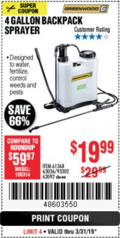 Harbor Freight Coupon 4 GALLON BACKPACK SPRAYER Lot No. 93302/61368/63036/63092 Expired: 3/31/19 - $19.99