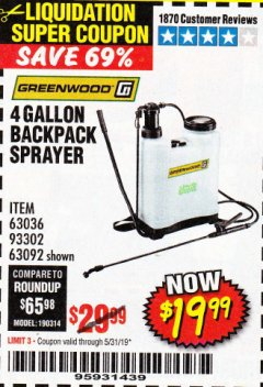 Harbor Freight Coupon 4 GALLON BACKPACK SPRAYER Lot No. 93302/61368/63036/63092 Expired: 5/31/19 - $19.99