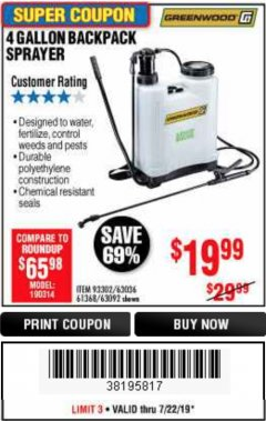 Harbor Freight Coupon 4 GALLON BACKPACK SPRAYER Lot No. 93302/61368/63036/63092 Expired: 7/22/19 - $19.99