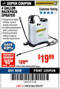 Harbor Freight Coupon 4 GALLON BACKPACK SPRAYER Lot No. 93302/61368/63036/63092 Expired: 8/25/19 - $19.99