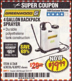 Harbor Freight Coupon 4 GALLON BACKPACK SPRAYER Lot No. 93302/61368/63036/63092 Expired: 10/31/19 - $19.99