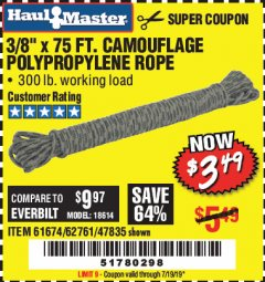 "Harbor Freight Coupon 3/8"" x 75 FT. CAMOUFLAGE POLY ROPE Lot No. 47835/61674 Expired: 7/19/19 - $3.49"