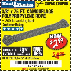 "Harbor Freight Coupon 3/8"" x 75 FT. CAMOUFLAGE POLY ROPE Lot No. 47835/61674 Expired: 10/3/19 - $2.99"