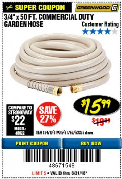 "Harbor Freight Coupon 3/4"" X 50 FT. COMMERCIAL DUTY GARDEN HOSE Lot No. 61769/63478/63335 Expired: 8/31/18 - $15.99"
