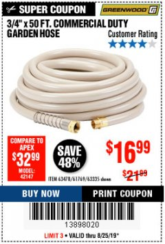 "Harbor Freight Coupon 3/4"" X 50 FT. COMMERCIAL DUTY GARDEN HOSE Lot No. 61769/63478/63335 Expired: 8/25/19 - $16.99"