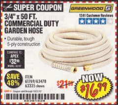 "Harbor Freight Coupon 3/4"" X 50 FT. COMMERCIAL DUTY GARDEN HOSE Lot No. 61769/63478/63335 Expired: 10/31/19 - $16.99"