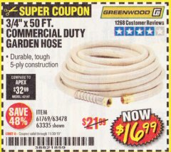 "Harbor Freight Coupon 3/4"" X 50 FT. COMMERCIAL DUTY GARDEN HOSE Lot No. 61769/63478/63335 Expired: 11/30/19 - $16.99"