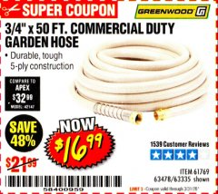 "Harbor Freight Coupon 3/4"" X 50 FT. COMMERCIAL DUTY GARDEN HOSE Lot No. 61769/63478/63335 Expired: 3/31/20 - $16.99"