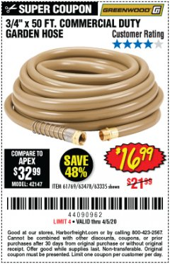 "Harbor Freight Coupon 3/4"" X 50 FT. COMMERCIAL DUTY GARDEN HOSE Lot No. 61769/63478/63335 Expired: 6/30/20 - $16.99"
