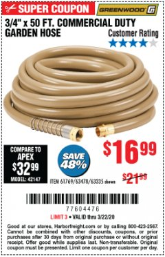 "Harbor Freight Coupon 3/4"" X 50 FT. COMMERCIAL DUTY GARDEN HOSE Lot No. 61769/63478/63335 Expired: 3/22/20 - $16.99"