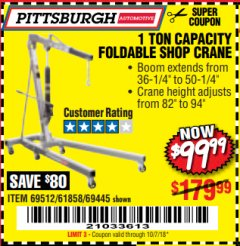 Harbor Freight Coupon 1 TON CAPACITY FOLDABLE SHOP CRANE Lot No. 69512/61858/69445 Expired: 10/7/18 - $99.99