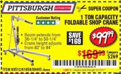 Harbor Freight Coupon 1 TON CAPACITY FOLDABLE SHOP CRANE Lot No. 69512/61858/69445 Expired: 11/12/17 - $99.99