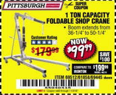Harbor Freight Coupon 1 TON CAPACITY FOLDABLE SHOP CRANE Lot No. 69512/61858/69445 Expired: 11/3/18 - $99.99