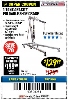 Harbor Freight Coupon 1 TON CAPACITY FOLDABLE SHOP CRANE Lot No. 69512/61858/69445 Expired: 8/31/18 - $129.99