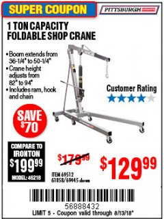 Harbor Freight Coupon 1 TON CAPACITY FOLDABLE SHOP CRANE Lot No. 69512/61858/69445 Expired: 8/13/18 - $129.99