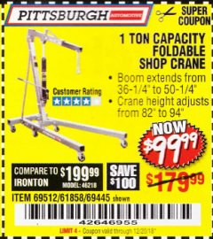 Harbor Freight Coupon 1 TON CAPACITY FOLDABLE SHOP CRANE Lot No. 69512/61858/69445 Expired: 12/20/18 - $99.99