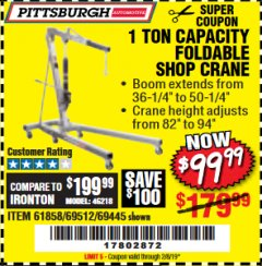 Harbor Freight Coupon 1 TON CAPACITY FOLDABLE SHOP CRANE Lot No. 69512/61858/69445 Expired: 2/8/19 - $99.99