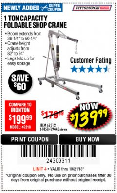 Harbor Freight Coupon 1 TON CAPACITY FOLDABLE SHOP CRANE Lot No. 69512/61858/69445 Expired: 10/21/18 - $139.99
