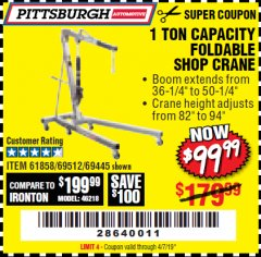 Harbor Freight Coupon 1 TON CAPACITY FOLDABLE SHOP CRANE Lot No. 69512/61858/69445 Expired: 4/7/19 - $99.99