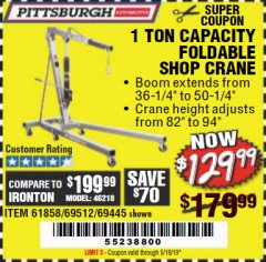 Harbor Freight Coupon 1 TON CAPACITY FOLDABLE SHOP CRANE Lot No. 69512/61858/69445 Expired: 5/18/19 - $129.99