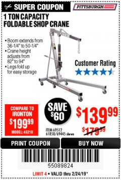 Harbor Freight Coupon 1 TON CAPACITY FOLDABLE SHOP CRANE Lot No. 69512/61858/69445 Expired: 2/24/19 - $139.99