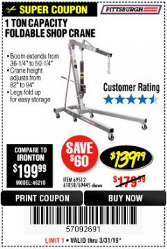 Harbor Freight Coupon 1 TON CAPACITY FOLDABLE SHOP CRANE Lot No. 69512/61858/69445 Expired: 3/31/19 - $139.99