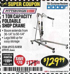 Harbor Freight Coupon 1 TON CAPACITY FOLDABLE SHOP CRANE Lot No. 69512/61858/69445 Expired: 4/30/19 - $129.99