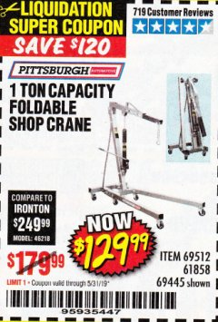 Harbor Freight Coupon 1 TON CAPACITY FOLDABLE SHOP CRANE Lot No. 69512/61858/69445 Expired: 5/31/19 - $129.99