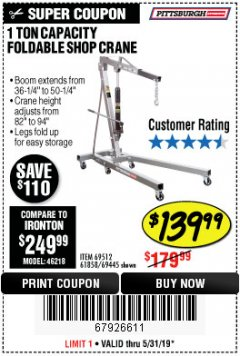 Harbor Freight Coupon 1 TON CAPACITY FOLDABLE SHOP CRANE Lot No. 69512/61858/69445 Expired: 5/31/19 - $139.99
