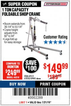 Harbor Freight Coupon 1 TON CAPACITY FOLDABLE SHOP CRANE Lot No. 69512/61858/69445 Expired: 7/21/19 - $149.99