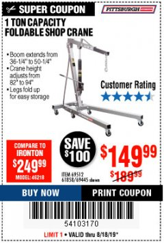 Harbor Freight Coupon 1 TON CAPACITY FOLDABLE SHOP CRANE Lot No. 69512/61858/69445 Expired: 8/18/19 - $149.99
