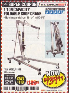 Harbor Freight Coupon 1 TON CAPACITY FOLDABLE SHOP CRANE Lot No. 69512/61858/69445 Expired: 10/31/19 - $139.99