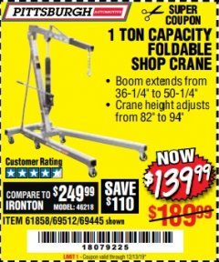 Harbor Freight Coupon 1 TON CAPACITY FOLDABLE SHOP CRANE Lot No. 69512/61858/69445 Expired: 12/13/19 - $139.99