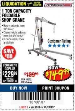 Harbor Freight Coupon 1 TON CAPACITY FOLDABLE SHOP CRANE Lot No. 69512/61858/69445 Expired: 10/31/19 - $149.99