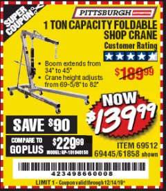 Harbor Freight Coupon 1 TON CAPACITY FOLDABLE SHOP CRANE Lot No. 69512/61858/69445 Expired: 12/14/19 - $139.99