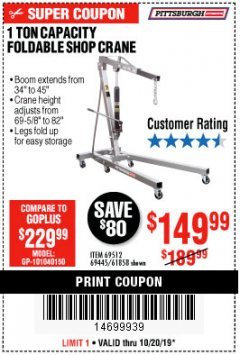 Harbor Freight Coupon 1 TON CAPACITY FOLDABLE SHOP CRANE Lot No. 69512/61858/69445 Expired: 10/20/19 - $149.99
