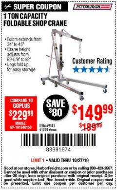 Harbor Freight Coupon 1 TON CAPACITY FOLDABLE SHOP CRANE Lot No. 69512/61858/69445 Expired: 10/27/19 - $149.99