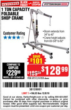 Harbor Freight Coupon 1 TON CAPACITY FOLDABLE SHOP CRANE Lot No. 69512/61858/69445 Expired: 12/8/19 - $128.99