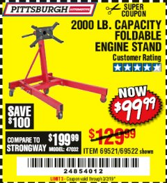 Harbor Freight Coupon 2000 LB. FOLDABLE ENGINE STAND Lot No. 69522/67015/69521 Expired: 3/2/19 - $99.99