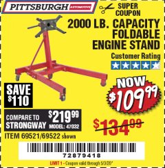 Harbor Freight Coupon 2000 LB. FOLDABLE ENGINE STAND Lot No. 69522/67015/69521 Valid Thru: 5/3/20 - $109.99