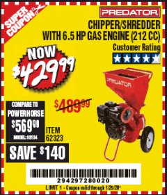 Harbor Freight Coupon CHIPPER/SHREDDER WITH 6.5 HP GAS ENGINE (212 CC) Lot No. 62323/64062 Expired: 1/25/20 - $429.99